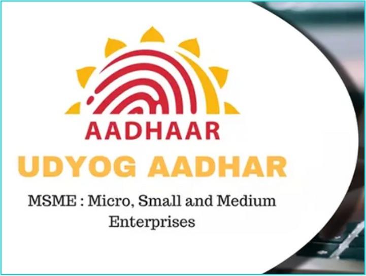memorandum on udyog aadhar: registration